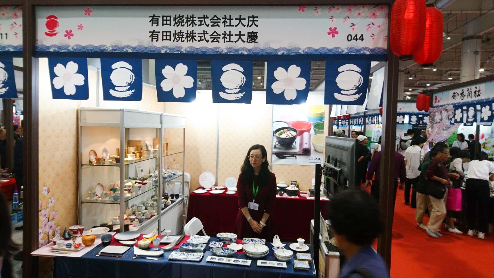 大連日本商品展覧会に出展