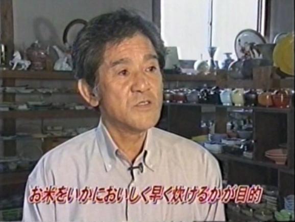 STS「かちかちワイド」(2005年10月6日放送)
