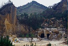 泉山磁石場(有田町) 日本で最初の磁器焼成に成功した場所