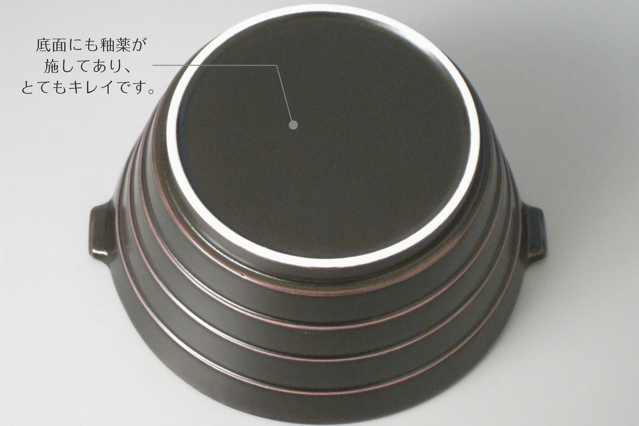 Only椀 底面にも釉薬が施してあり、とてもキレイ。